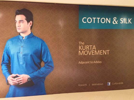 Poster of Cotton and Silk Featuring Junaid Akhter